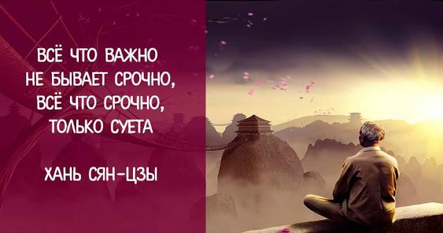 https://reiki-lotos.ucoz.ru/_fr/43/5962711.jpg